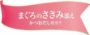 モンプチ プチリュクス パウチ 成猫用 まぐろのささみ添え 35g×48袋入り (ケース販売) [キャットフード]