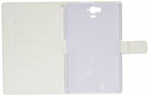 PLATA AQUOS PAD SH-06F ケース 手帳型 スタンド クロコダイル レザー アクオス パッド sh06f ( ホワイト 白 white ) DSH06F-52WH
