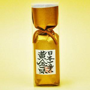 [激辛注意]京都祇園 味幸 日本一辛い黄金一味13g(瓶)×2本セット 調味料・一味唐辛子