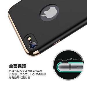 RANVOO iphone8 ケース アイフォン8ケース 薄型 3パー防止 軽量 高級感 おしゃれ 携帯カバー(iPhone 8,ブラック)