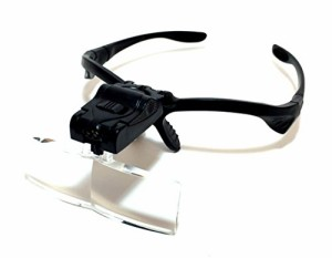 【D's tools】2LED めがね型 ルーペ 拡大鏡 8点 セット 拡大眼鏡