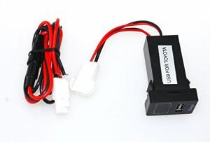 トヨタUSB充電器+電圧計テスター1.9フィートワイヤーとヒューズUSB電源ソケットブルーLED