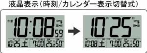 SEIKO CLOCK (セイコークロック) 目覚まし時計 ハイブリッドソーラー 電波 デジタル カレンダー・温度・湿度表示 白パール SQ751W