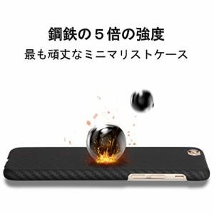 iPhone 6 plus/iphone 6s plus ケース「PITAKA」 アラミド ファイバー 防弾チョッキ素材 極薄 耐衝撃 超軽 灰 ブラック グレー ピタカ