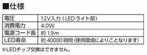 ニッソー LEDライトスマートタッチ300 ブラック NLM-079