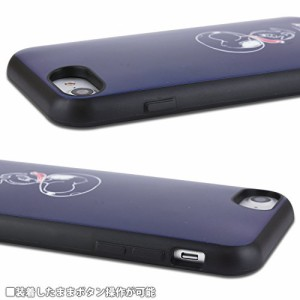 グルマンディーズ ピーナッツ IIIIfi+(R)(イーフィット) iPhone8/7/6s/6(4.7インチ)対応ケース アストロ sng-203d