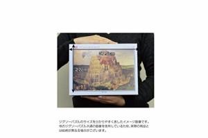 1000ピース ジグソーパズル ゴッホセレクション 21(49x72cm)