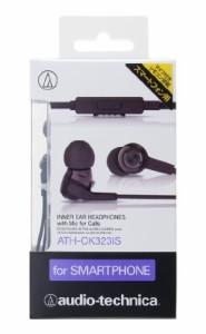 audio-technica カナル型イヤホン スマートフォン用 ブラック ATH-CK323iS BK