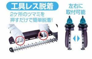 マキタ 生垣バリカン AC100V 刈込幅450mm MUH450