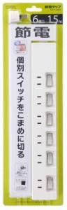 OHM 節電タップ 6個口 1.5m EDLP (00-1392)