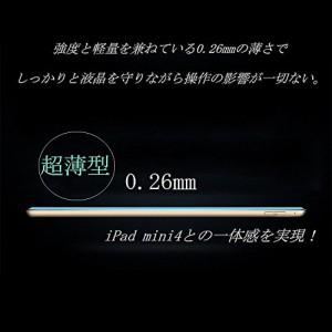 iPad mini 4強化ガラス 液晶保護フィルム,FEISINUO 高透明 日本製旭硝子防爆裂 2.5D 気泡ゼロ 指紋防止(iPad mini4,ガラスフィルム)