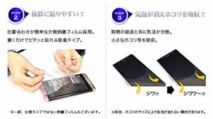 ラスタバナナ ZenFone3 Max ZC520TL フィルム 指紋・反射防止 ゼンフォン3 マックス 液晶保護フィルム T784520T