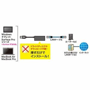 サンワサプライ USB-LANアダプタ(USB3.0ハブ1ポートつき) ブラック LAN-ADUR3GHBK