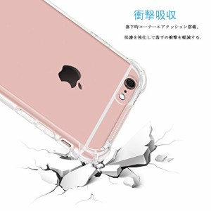 BIENNA iPhone6 /6S透明ケース 保護カバー 高品質TPU+PC クリスタル スマホカバー ソフト 衝撃吸ッション クリア 4.7インチ