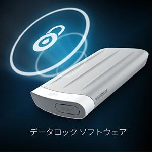 シリコンパワー 2.5インチ ポータブルHDD 2TB USB3.0対応 Mac対応 IP67 防塵 防水 耐衝撃 3年保証 SP020TBPHD65MS3G