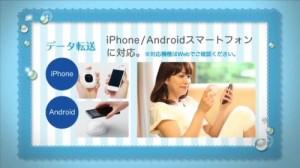オムロン SleepDesignlite Android&iPhone ねむり時間計 オールドピンク HSL-002C-R