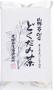 黒姫和漢薬研究所 黒姫どくだみ茶