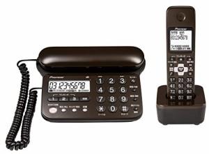 おしゃれ 電話機の通販|Wowma!|2ページ目