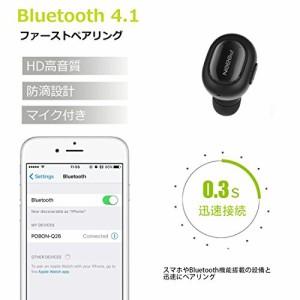 Bovon Bluetooth イヤホン 片耳 ワイヤレスヘッドセット ミニサイズ 軽量 Q26 Bluetooth 4話 イヤーピース付属 防滴仕様