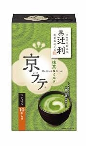 辻利 京ラテ 抹茶&ミルク 10P×4個