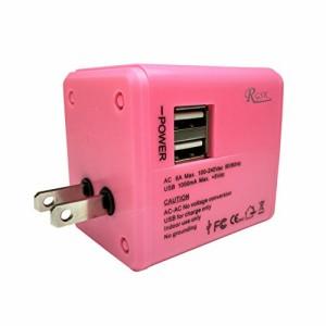 GSK 海外 変換プラグ コンセント 変換 2USB充電器付 スマホ充電 100-240V 150ケ以上対応 海外旅行 便利グッズ (桃)