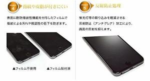ラスタバナナ Xperia Z5 ( SO-01H/ SOV32/ 5SO) スーパーさらさら反射防止フィルム 背面セット R674XPZ5