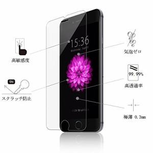 (2枚セット)Bienna iPhone 6 / 6s 専用 液晶保護チ 3D Touch対応 硬度9H 指紋防止 気泡ゼロ 超薄0.3mm