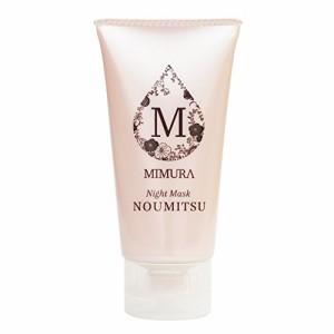 ミムラ ナイトマスク NOUMITSU (保湿クリーム)