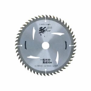高儀 EARTH MAN 一般木材・集成材用 チップソー 斬レボ 165mm×52P