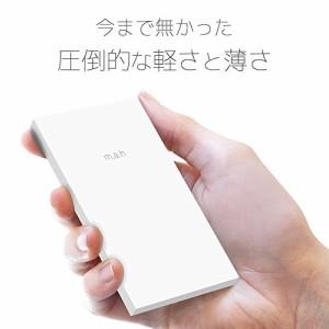 m.a.h sakura 4000mAh 超軽量型 コンパクト モバイルバッテリー iQOS / iPhone 7 / 7 Plus / SE / 6s / 6等 対応 マット仕上げ (白)