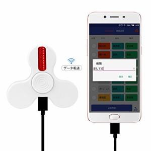 最新ハンドスピナー 周り時文字を輝き 自分好きな文字を表示 OTG機能付属android携帯に対応しかできます iphone に使用できません