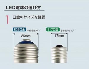パナソニック LED電球 E26口金 電球60W相当 電球色相当(6.4W) 一般電球・レフタイプ 密閉形器具対応 LDR6LW