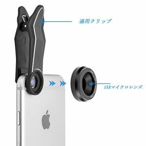 Fuleadture 携帯レンズ スマホレンズ 15Xマイクロレンズ 簡単装着 カメラレンズキット  装着便利 旅行用 各機種対応