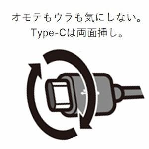 エレコム USB Type C ケーブル タイプC (USB A-C) USB2.0準拠品 スリム【Xperia XZS/Galaxy S8/Xperia XZ/Huawei P9 Lite/対応 】 2.0m