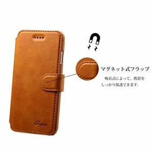 iPhone7ケース 手帳型 最高品質PU レザー 耐衝撃 アイフォン7 手帳型ケース シンプル カード収納×3 マグネhone7, レトロブラウン)