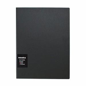 ヘルベチカ バインダーA4 2穴 ブラック