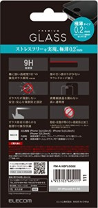 ELECOM iPhone SE/5S ガラスフィルム 【極薄0.2mm 最高硬度9H ラウンドエッジ加工 指紋防止コーティング 飛散防止設計 ドイツ製ガラス】