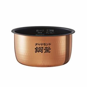 パナソニック 5.5合 炊飯器 IH式 ブラック SR-HB105-K