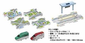 パネルワールド新幹線ストップ&ゴー E5系はやぶさ・E6系こまちセット