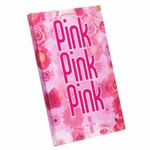 咲肌 PinkPinkPink バストうるるんマスク