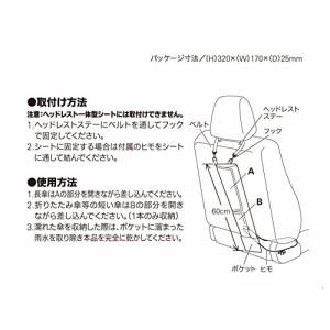 ボンフォーム アンブレラホルダー フライングスヌーピー グレー 軽・普通車用 7503-06GR