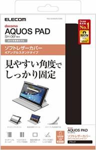 (2014年モデル)ELECOM AQUOS PAD SH06F ソフトレザーカバー4段階調節 液晶保護フィルム付き ブラック TBD-SH06APLF2BK