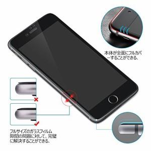iPhone 7 フィルム 3D 全面 iphone 7 ガラスフィル8%透過率 光沢 耐衝撃 iPhone 7 4.7インチ用(ホワイト)