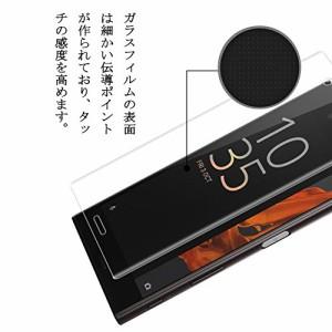 COLIN(全面 3D) Xperia X Compact ガラスフィperia X Compact SO-02J フィルム 対応 (1枚)