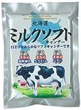 リボン ミルクソフトキャンデー 60g×10袋