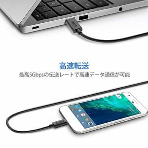 Gaitus USB-C - USB-A ケーブル (1M)