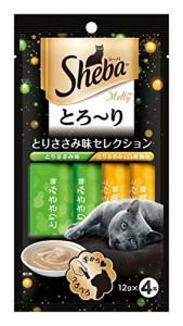 シーバ (Sheba) とろ~り メルティ とりささみ味セレクション 48g(12g分包×4個) 6袋セット [猫用おやつ]