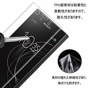 『水貼り』NEOS SONY Xperia XZ1 Compact フルム 3D全面 ケースに干渉せず 柔らか 撥水性 高感度 (2枚入り)