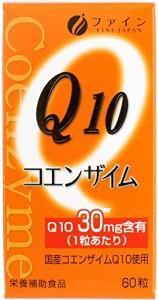 ファイン コエンザイムQ10-30 60粒