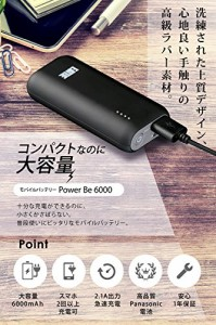 EATBE モバイルバッテリー 6000mAh 「 軽量 コンパクト スマホ充電器 」「 大容量 急速 携帯 充電 デバ間 本体フル充電 ゲージ付き」